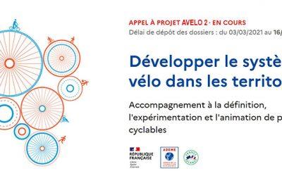Appel à projets ADEME : AVELO 2 – Développer le système vélo dans le territoire